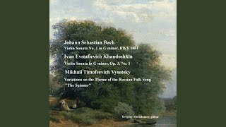 Violin Sonata No. 1 in G Minor, BWV 1001 : II. Fuga: Allegro