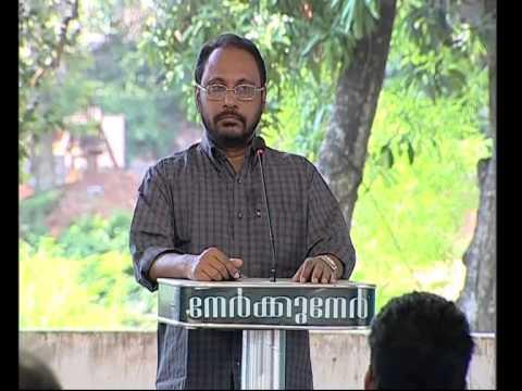 Nerkkuner - Janata Dal parties in Kerala | Nerkkuner 30 April 2015