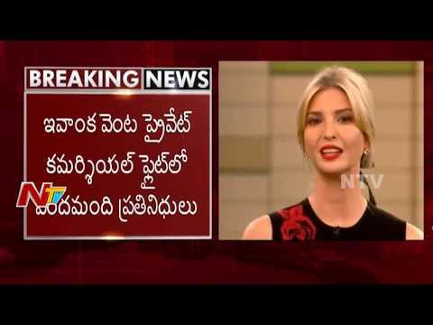Ivanka Trump Hyderabad Tour Schedule || to Visit Golconda Fort & Falaknuma Palace || NTV