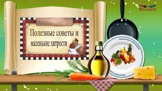 Как подготовить семена помидоров и огурцов к посадке?_Alexandrite_(рус.суб.)
