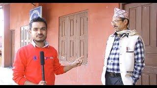 ३ वटा सरकारी स्कुलमा छड्के । हेर्नुहोस बेइजत । यस्ता पनि स्कुल छन पोखरामा Chhadke E29  Apil Tripathi
