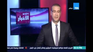 بعد 3 سنين لفض رابعة   كمال ماضي بالتواريخ: إنهو دولة في العالم تستحمل اللي حصل؟