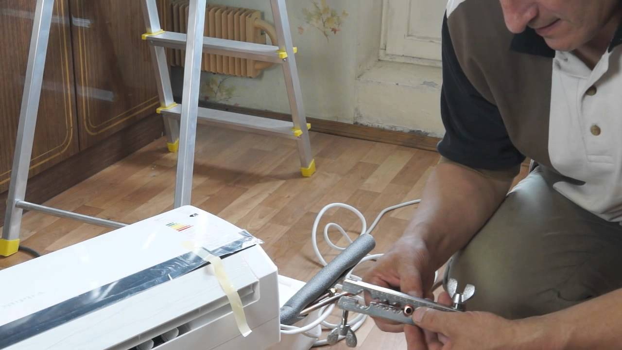 Установка кондиционера газовые трубы установка кондиционера в феодосии цена