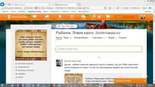 как добавить видео в группу в Одноклассники(В этом коротком видео показано как добавить видео в группу с компьютера. (Пишите что ещё вам интересно), 2014-12-17T19:17:29.000Z)