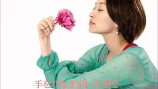 作詞:hiro、作曲:Lori Fine、編曲:COLDFEET (FLOWER FESTIVAL~VISION...