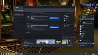 Как пригласить друга в Steam без покупки игр