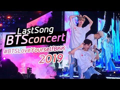 เพลงจบ BTS คอนเสิร์ตไทย