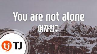 [TJ노래방] You are not alone - 여자친구 / TJ Karaoke