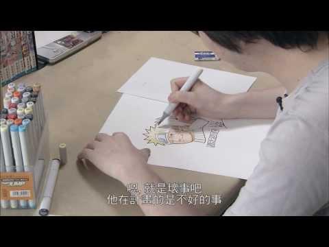 Masashi Kishimoto 岸本 斉史's drawing Naruto & Sasuke !