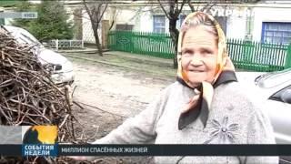 видео Наборы для эвакуации а/м. в Regiontehsnab.ru