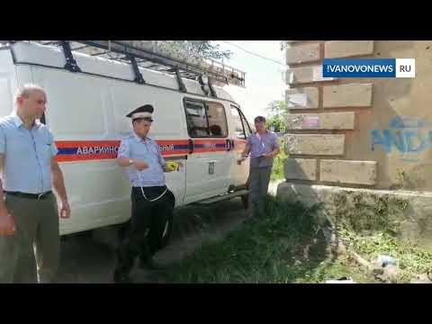 Иваново ДТП с 4 погибшими