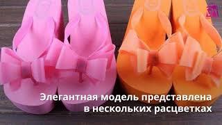 видео Купить женские шлепанцы с доставкой по Москве и всей России