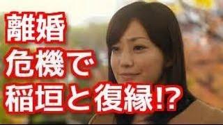 産休明けで本格的に仕事復帰が決まった菅野美穂さん、 そんな彼女の周辺...
