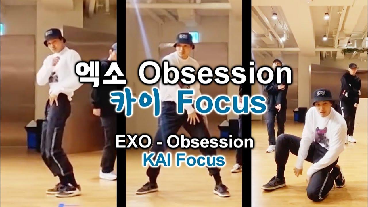 """엑소 Obsession 카이 Focus(거울모드) EXO """"Obsession"""" KAI Focus(mirrored)"""