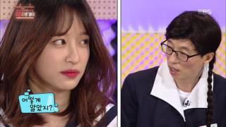 해피투게더3 Happy together 3 - 소미의 사춘기는 현재 진행중~!. 20170330