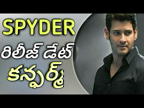 maheshbabu-spyder-movie-release-date-fixed