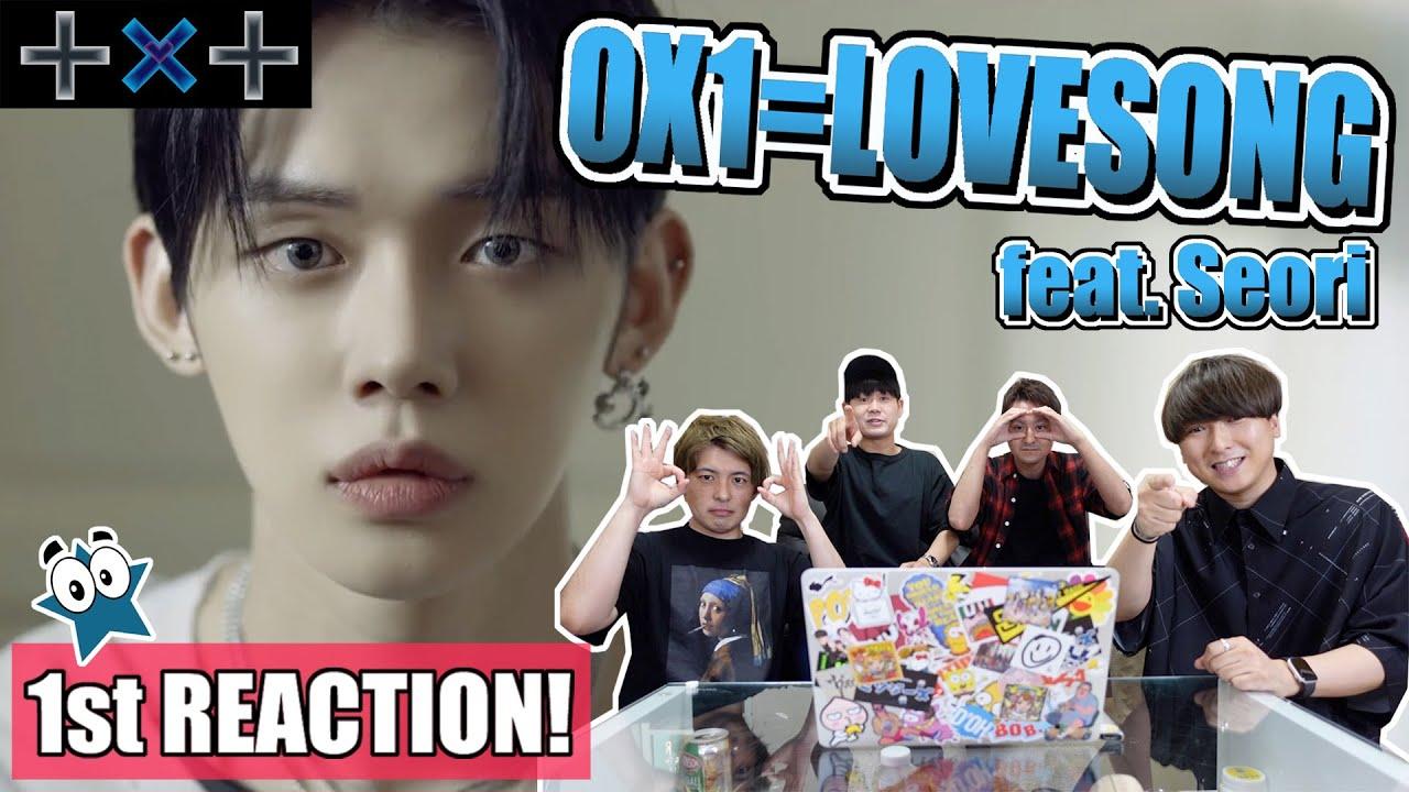 TXT (투모로우바이투게더) '0X1=LOVESONG feat. Seori' MV 1st REACTION!!!
