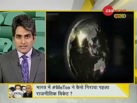 Zee News | DNA | Daily News Analysis Latest | Sudhir Chaudhary