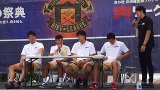 2018/08/12花畑広場で行われた熊本ヴォルターズ全選手お披露目会の様子...