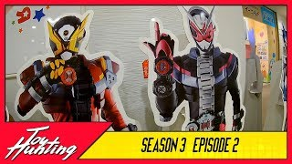 Toy Hunting - Japan Episode 2