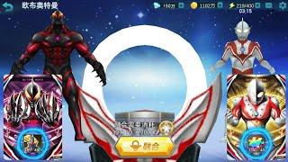 Ultraman ORB MOD Apk (Mod Gems/Diamond/Energy) Download Sekarang