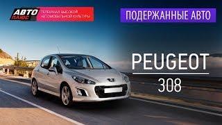 подержанные автомобили - Peugeot 308 2008 года - АВТО ПЛЮС