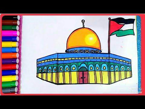 رسم مسجد قبة الصخرة (القدس) للأطفال ، رسم القدس ، تعليم الرسم للأطفال والمبتدئين خطوة بخطوة