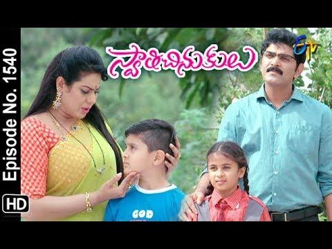 Swathi Chinukulu | 9th August 2018 | Full Episode No 1540 | ETV Telugu