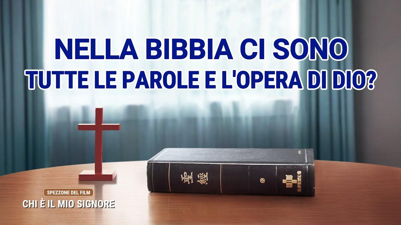 """Film cristiano """"Chi è il mio Signore"""" (Spezzone 2/5)"""