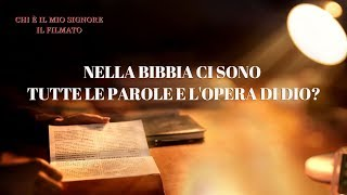 Chi è il mio Signore Il filmato – Nella Bibbia ci sono tutte le parole e l'opera di Dio?
