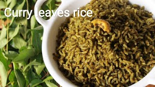 Curry leaves rice - Variety rice recipe - Lunch box recipe - Variety rice - Quick lunch box recipe