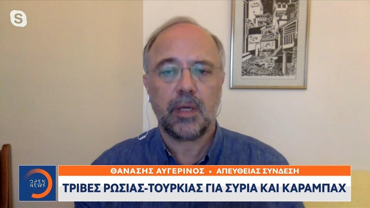 Τριβές Ρωσίας – Τουρκίας για Συρία και Καραμπάχ