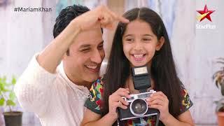 Mariam Khan - Reporting LIVE