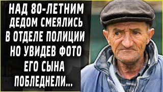 Над 80-летним дедом смеялись в отделении, а когда увидели фото его сына, побледнели...