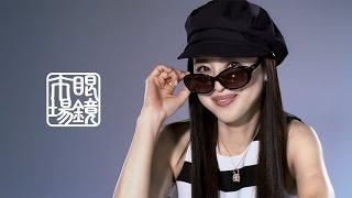 松田聖子、「眼鏡市場」新CMキャラクターに 「サングラス欲しいなぁと思ったら」編