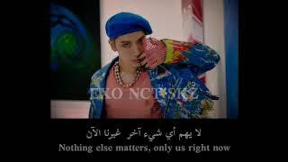 "Ten ""paint me naked"" arabic sub with lyrics مترجمة للعرببة مع الكلمات"