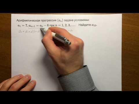 Задача №607. Математика 6 класс Виленкин.из YouTube · Длительность: 32 мин35 с