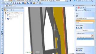 Оборудование: Металлоконструкции(Полностью обновленное приложение Оборудование: Металлоконструкции. Это первая версия, которая уже сейчас..., 2015-05-15T08:00:51.000Z)