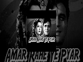 Amar Rahe Yeh Pyar (1961) || Nalini Jaywant, Rajendra Kumar, Nanda || Full Bollywood Hindi Movie