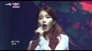 20131018 The Red Shoes - IU