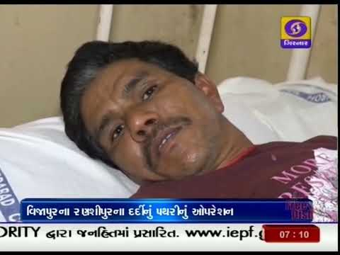 AAYUSHMAN BHARAT I Free Kidney Stone Removal Surgery in AHMEDABAD
