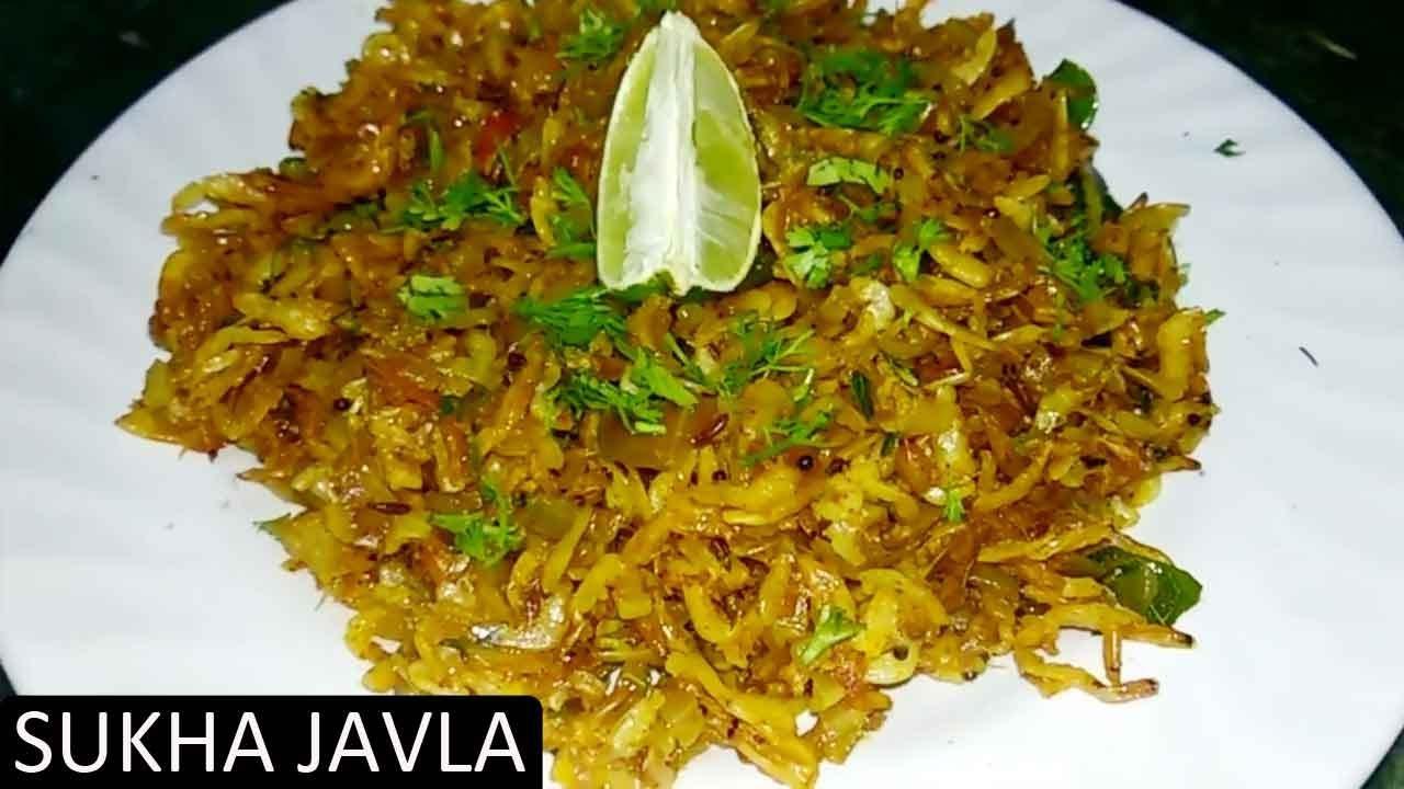 Sukha javla recipe dry prawns popular sukha javla recipe dry prawns popular maharashtrian non veg recipe in marathi forumfinder Images