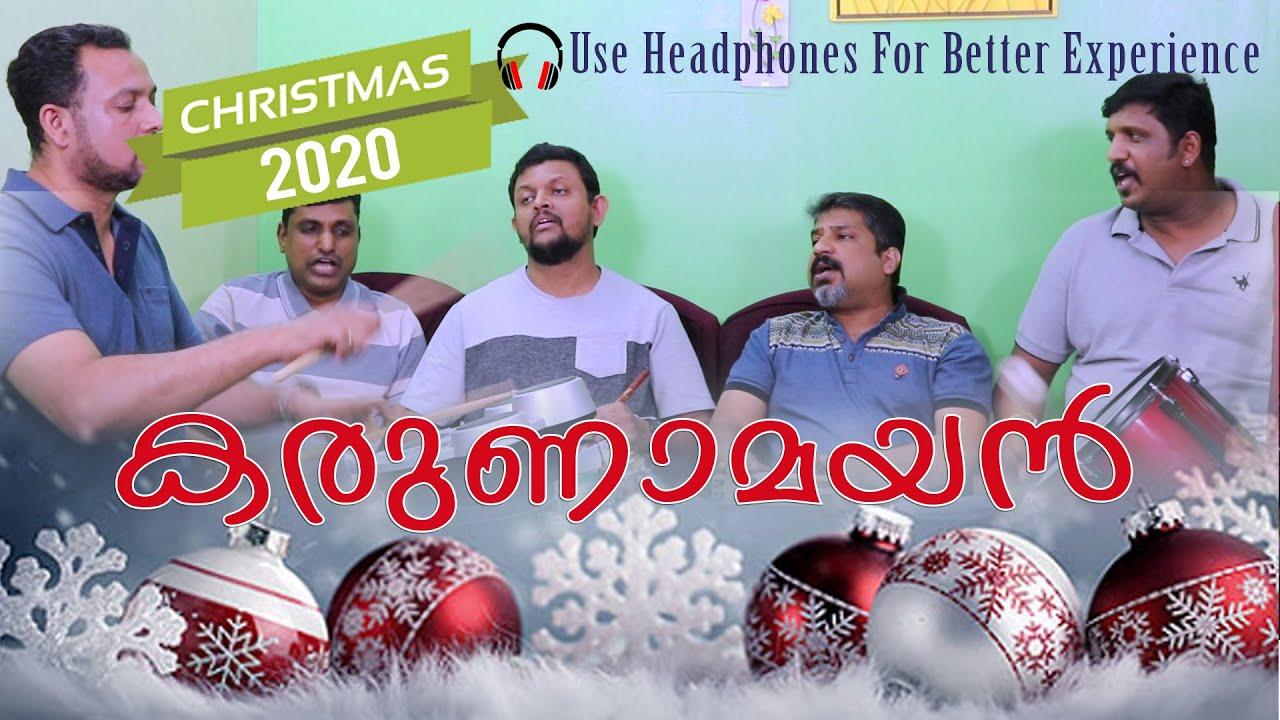 Download #Decembervoice Malayalam Christmas / Carol song (Karunaamayanaam കരുണാമയനാം ദൈവം ) Song no. #27