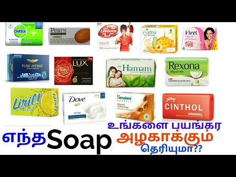 Top 30 Soaps in Indian Market Ranked From Worst to Best