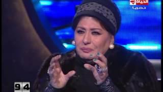 Gambar cover 100 سؤال - سهير رمزي : عرفت والدى الحقيقي وانا عمري 12 عام وشوفته مرة واحدة فقط !