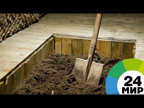 В Армении археологи нашли уникальную надгробную плиту - МИР 24