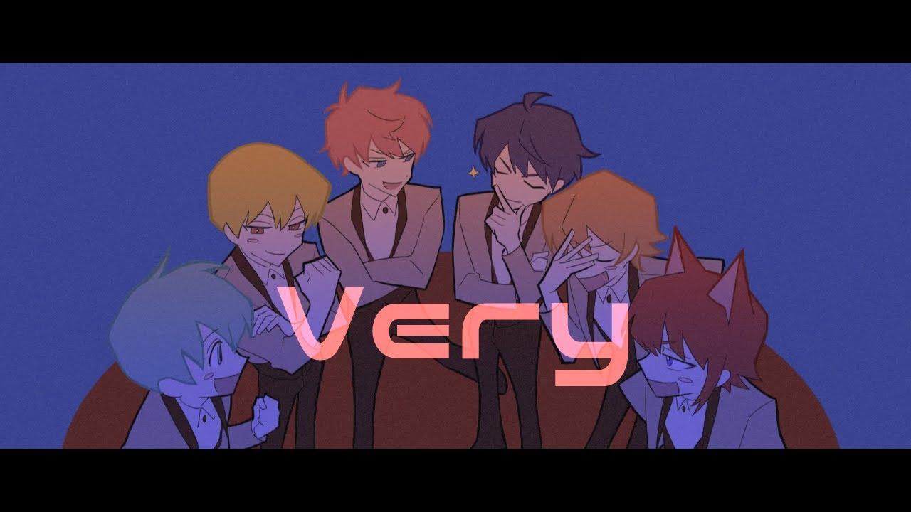 【MV】Very/すとぷり🍓