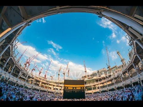 Sheikh Abdur Rahman Sudais | Khatam Al Quran Dua | Makkah |2015