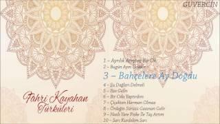 Nur Ekinci - Bahçelere Ay Doğdu  [Official Audio  Güvercin Müzik ©2016]