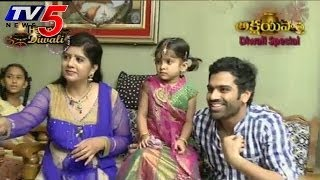 Singer Sri Ramachandra With Akshaya Patra - TV5